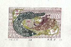 etching 2006